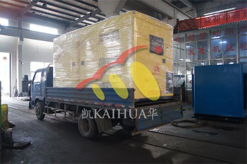 南京乳业公司1台300KW康明斯静音机组今日成功出厂 发货现场 第3张