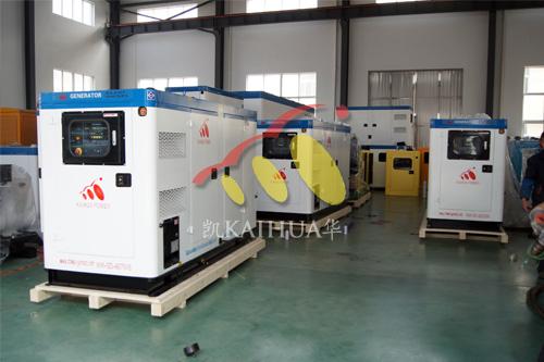 出口赞比亚的四台柴油发电机组成功出厂 发货现场 第1张