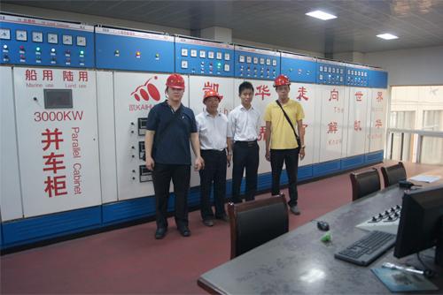 东南亚客户今日到工厂实地考察 公司新闻 第1张