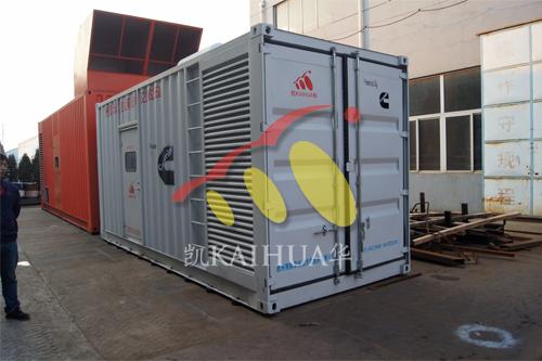 江苏中石化1台1000KW康明斯集装箱式发电机组今日成功出厂 发货现场 第1张