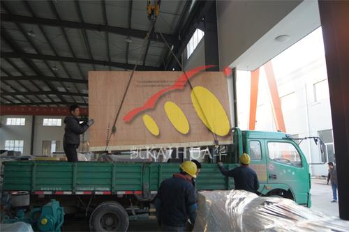 出口东非1台400KVA康明斯发电机组今日成功出厂 发货现场 第3张