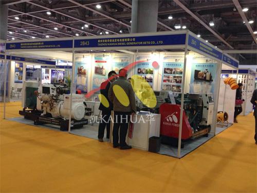 凯华成功参展2014第六届中国广州国际海事贸易展览会 公司新闻 第2张