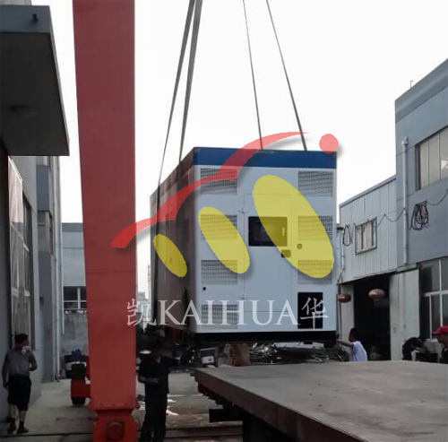 河北酒店800KW无动静音发电机组成功出厂 发货现场 第1张