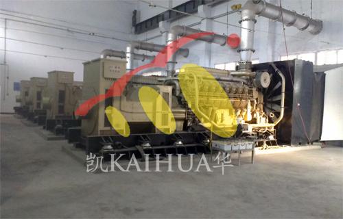 内蒙古热电厂4台2000KW济柴并机近日成功交付