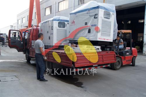 上海起重设备2台50KW康明斯防雨罩机组今日成功出厂 发货现场 第2张