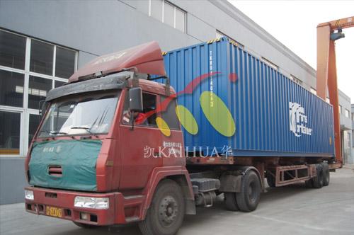 出口南非的两台康明斯发电机组成功出厂 发货现场 第2张