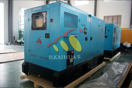 印尼两台200KW康明斯静音发电机组成功出厂 发货现场 第2张