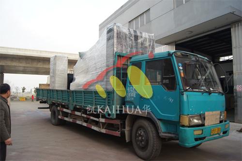 武汉电力集团1台800KW玉柴全自动发电机组今日成功出厂 发货现场 第3张