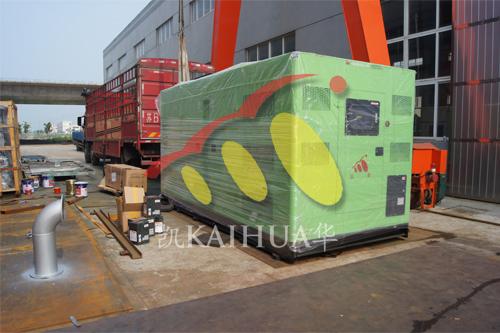 出口埃及1台500KW静音机组今日成功出厂 发货现场 第1张