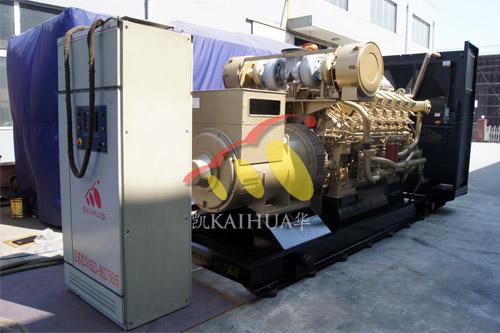 山东建材1300KW济柴发电机组成功出厂 发货现场 第1张
