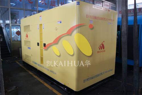 南京乳业公司1台300KW康明斯静音机组今日成功出厂 发货现场 第1张