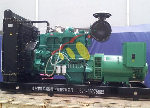 江苏建工500KW康明斯发电机组成功出厂 发货现场 第1张