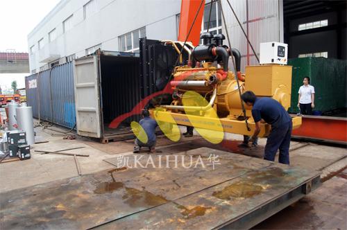 出口尼日利亚3台发电机组今日成功出厂