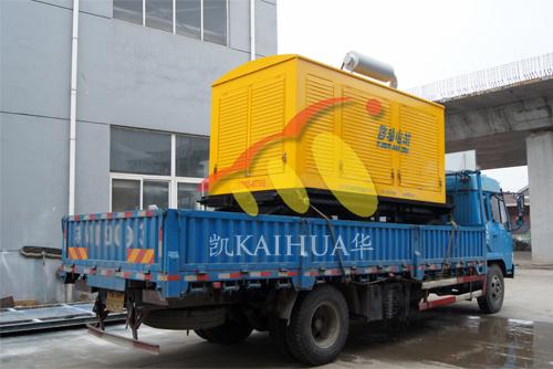 江苏种禽1台400KW移动式发电机组今日成功出厂 发货现场 第2张
