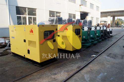 出口印尼9台柴油发电机组今日成功出厂 发货现场 第1张