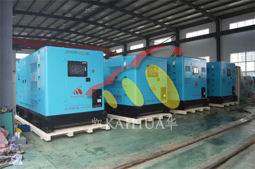 出口泰国4台康明斯静音机组今日成功出厂 发货现场 第1张