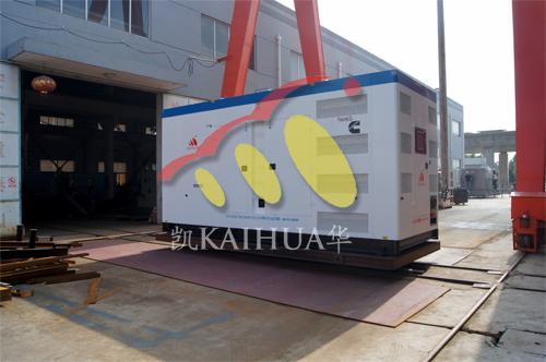出口刚果1台800KW康明斯静音机组成功出厂 发货现场 第1张