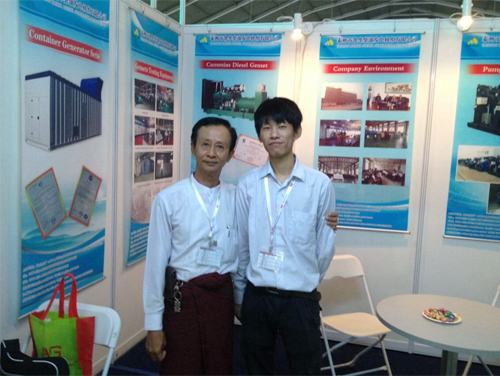 凯华成功参展缅甸2014国际电力工程展 公司新闻 第3张
