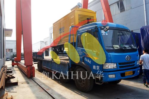 山西矿业1台1KV高压移动式机组今日成功出厂 发货现场 第3张