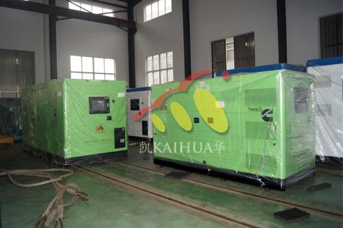 出口南非的两台康明斯发电机组成功出厂 发货现场 第1张