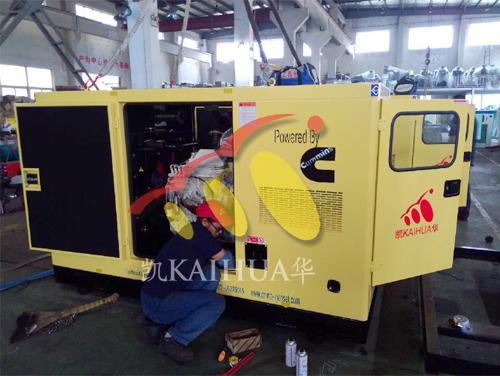 广州海洋工程2台40KW船用应急静音机组今日成功出厂 发货现场 第2张