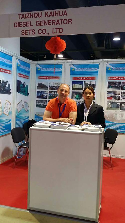 凯华动力成功参展2014年国际电力展 公司新闻 第3张
