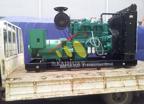 江苏建工500KW康明斯发电机组成功出厂 发货现场 第2张