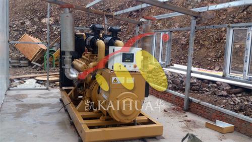 云南矿业1台500KW上柴发电机组近日成功交付 国内案例 第1张