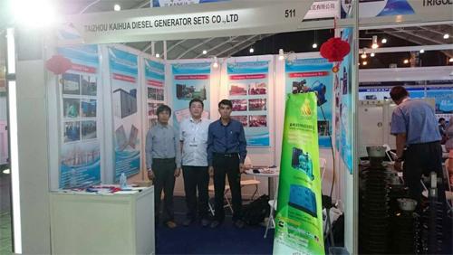 凯华成功参展缅甸2014国际电力工程展 公司新闻 第1张
