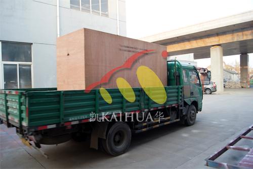 出口东非1台400KVA康明斯发电机组今日成功出厂 发货现场 第4张