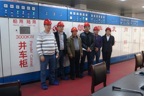哈萨克客户来访我公司采购多台柴油发电机组 公司新闻 第1张