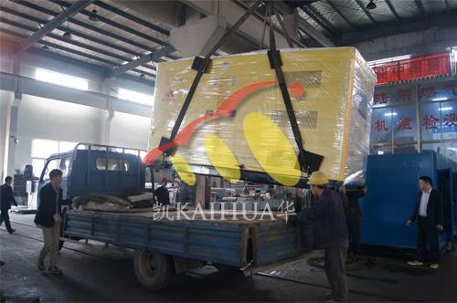 南京乳业公司1台300KW康明斯静音机组今日成功出厂 发货现场 第2张