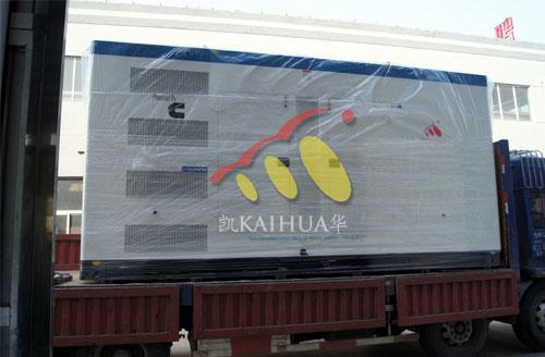 长沙市政600KW康明斯发电机组成功出厂 发货现场 第1张