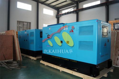 印尼两台200KW康明斯静音发电机组成功出厂 发货现场 第1张