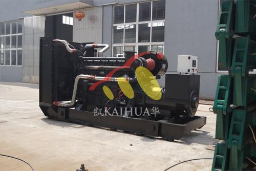 安徽化纤600KW上柴发电机组成功出厂 发货现场 第2张