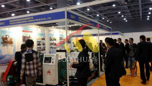 凯华成功参展2014第六届中国广州国际海事贸易展览会 公司新闻 第4张