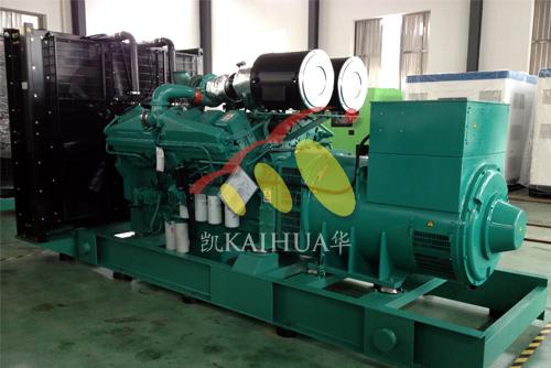 出口也门的两台康明斯发电机组成功出厂 发货现场 第1张