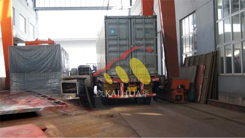 印尼1台玉柴发电机组今日成功出厂 发货现场 第3张