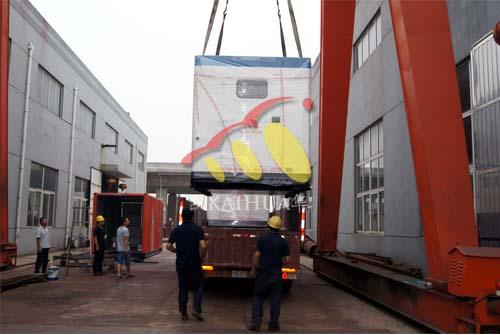 北京贵族学校2台500KW大宇静音机组成功出厂 发货现场 第3张