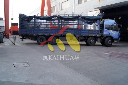 河南房地产1台500KW上柴发电机组今日成功出厂 发货现场 第3张