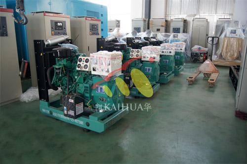河南水利局4台20KW玉柴发电机组今日成功出厂 发货现场 第1张