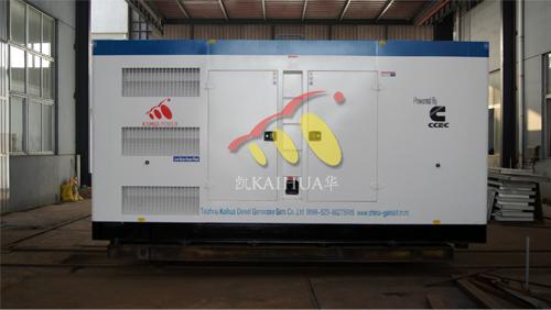 新加坡1台480KW康明斯发电机组成功出厂 发货现场 第1张