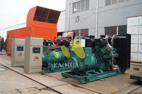 安徽亳州房地产3台800KW无动发电机组今日成功出厂 发货现场 第1张