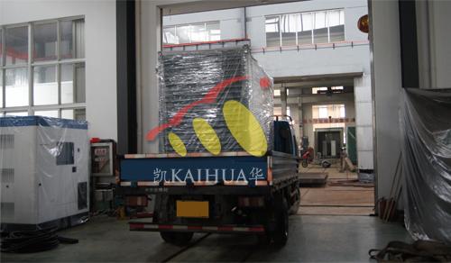 南非1台200KW集装箱式发电机组今日成功出厂 发货现场 第3张