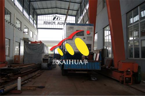 河南省1台500KW康明斯静音机组今日成功出厂 发货现场 第3张
