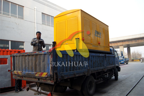 山西龙海集团1台500KW康明斯移动式机组今日成功出厂 发货现场 第3张