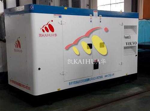 云南1台200KW沃尔沃静音机组今日成功出厂 发货现场 第1张