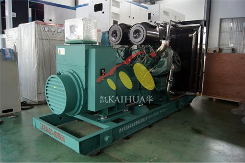 山东1台800KW无动发电机组今日成功出厂 发货现场 第1张