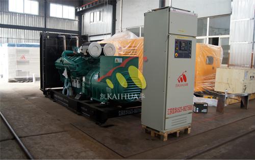 贵州2台康明斯发电机组成功出厂 发货现场 第1张