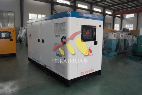 上海实业公司1台200KW康明斯静音机组今日成功出厂 发货现场 第1张